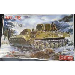 Maqueta Tanque MT-n6 Escala 1:35