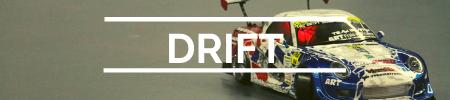tienda coches rc drift